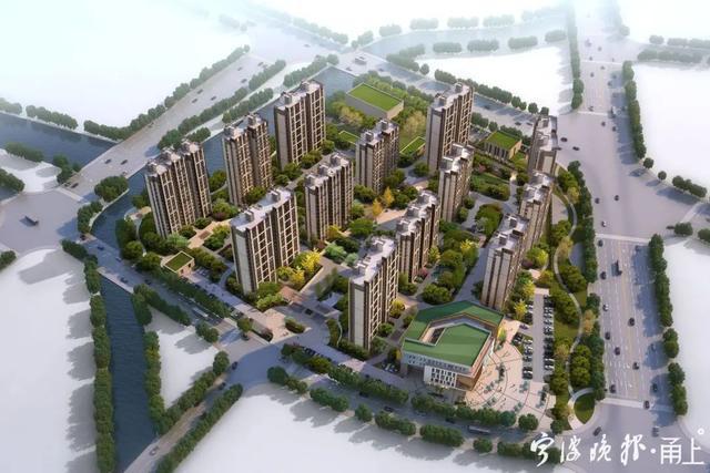 宁波日报▲宁波又一批安置房来了!可安置896户 计划2022年建成