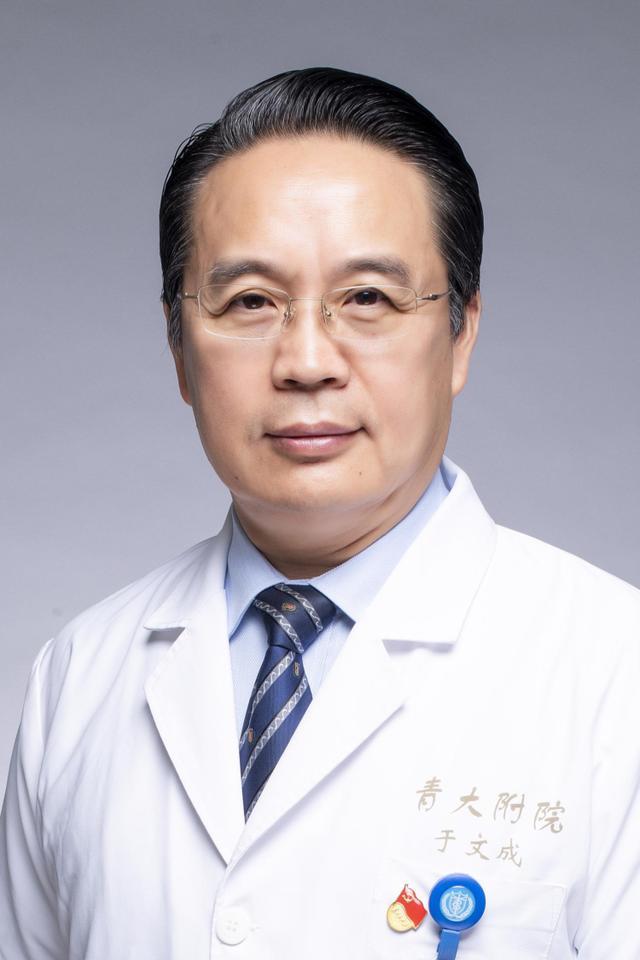 妙手养生堂▲青大附院抗疫专家于文成 55岁逆行前线治病救人