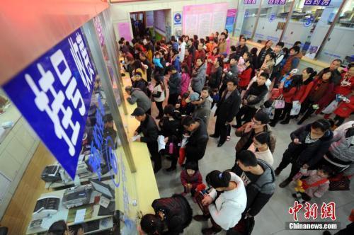 中国新闻网客户端互联网医疗平台拓展线上义诊 提升患者诊前沟通效率