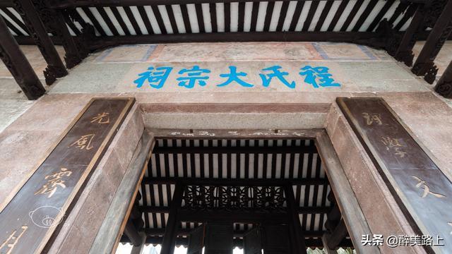 约吗旅行■云浮|镬耳屋、风火墙,拥有明清建筑588座的古建筑群