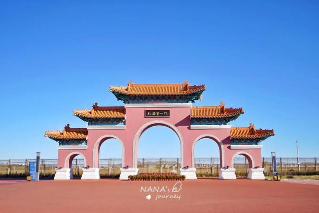 内蒙古的这个城市和两国交界,一次可打三国的卡