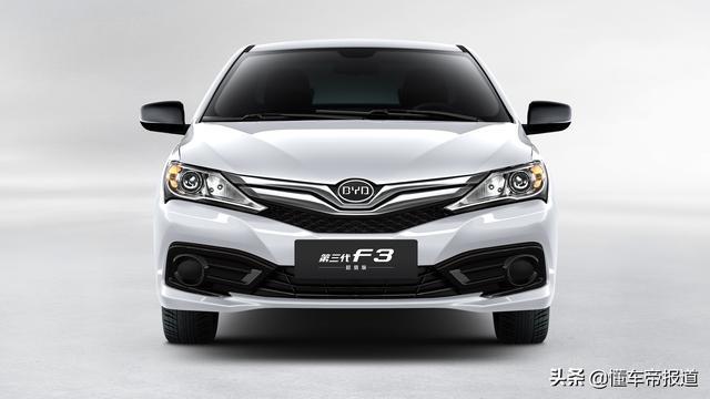 「汽车大咖」售4.78万元 新款比亚迪F3超值版上市