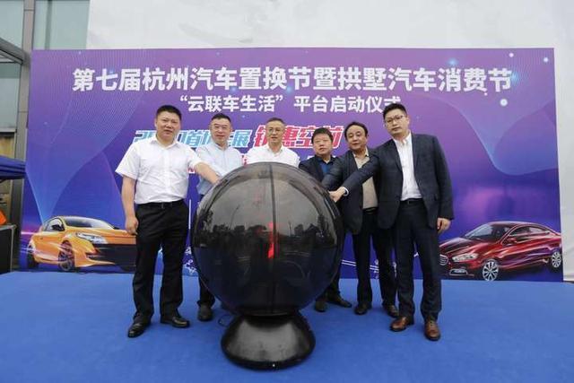 [蛋蛋懂车]杭州2020首场车展开幕,首日成交近百辆新车