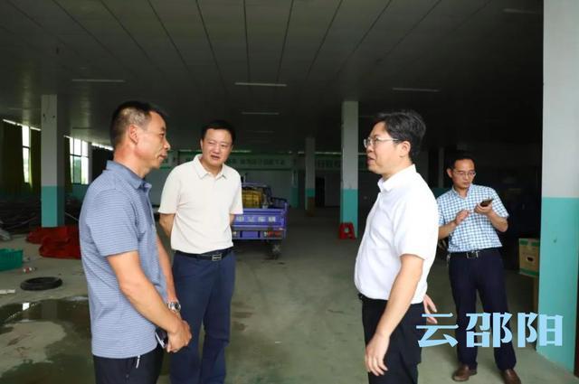 全国党媒信息公共平台邵阳:坚决扛起工作责任完成问题整改