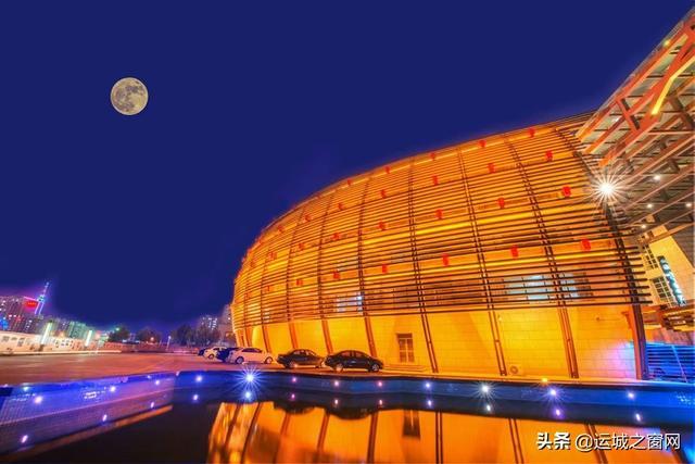 #趣旅游#有一种美,叫做运城之夜