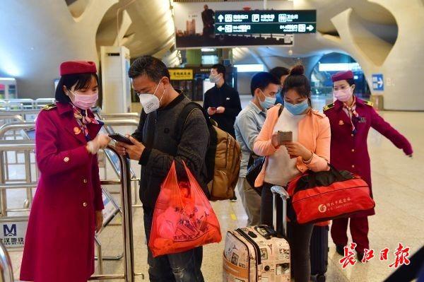 长江日报:4月8日起,武汉轨道交通8号线一期恢复运营