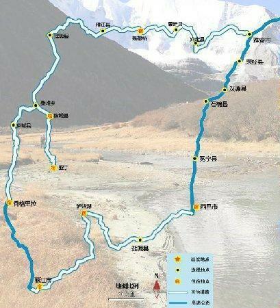 「旅行百事通」香格里拉大环线1