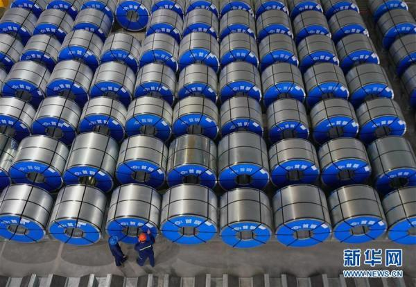 「光明网」河北:首钢迁钢高端汽车板项目投产