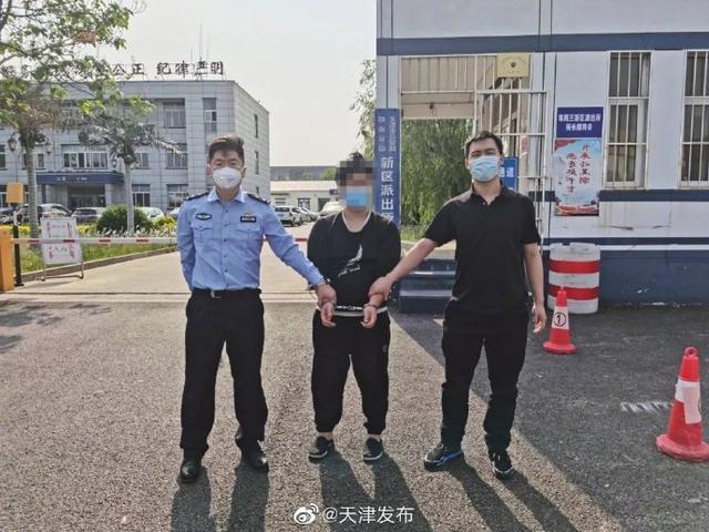 光明网津鲁警方联合行动,三名巨额电诈案件嫌疑人落网