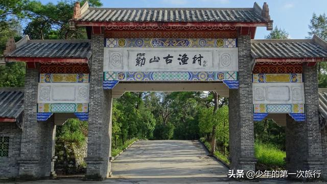 """[旅行柚子君]广西防城港""""最低调""""的渔村,被海豚眷顾的自然村,至今未被开发"""