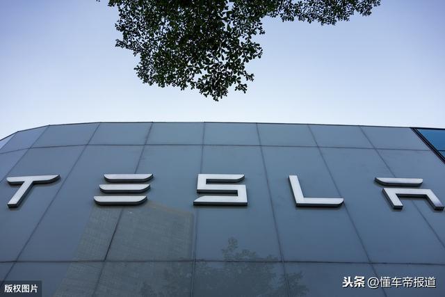 阿虎汽车▲特斯拉(上海)有限公司发生变更,新增发电、输电等业务