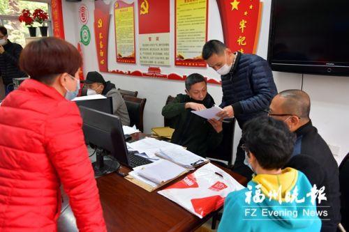 #海峡网#福州台江70户危房居民昨起签约搬迁 房源2天调拨到位