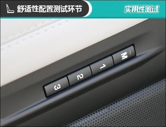 汽车资讯■2020款路虎揽胜极光日常实用性测试报告