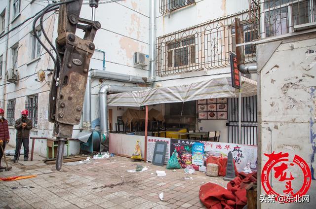 「东北网」哈尔滨道里、道外、南岗、香坊…这些地方全开拆!涉1000多处,超10000㎡