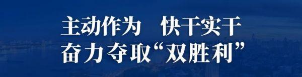 """长江日报""""哥哥""""驰援雷神山""""弟弟""""逆行返汉,他们参与社区防疫还给居民送岗位"""