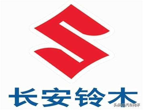 「小蜜疯汽车」铃木退出中国市场,或许只是长安想要铃木技术的安排