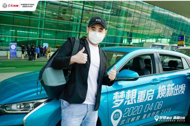"""阿虎汽车:武汉""""解封"""" 东风风神与追梦新青年一起焕新起航"""