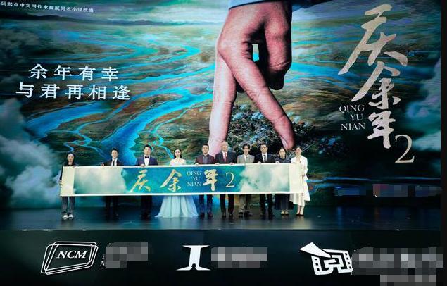 """《庆余年2》启动张若昀感慨万千:""""余年""""已至"""