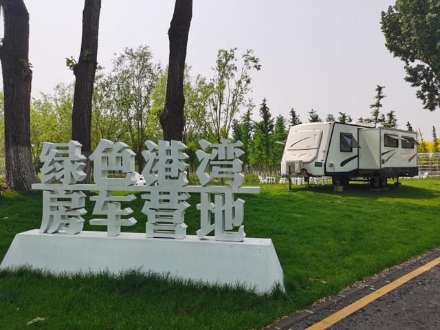 【北京日报客户端】骑行道、主题公园、高端民宿……大兴将打造永定河亲水空间