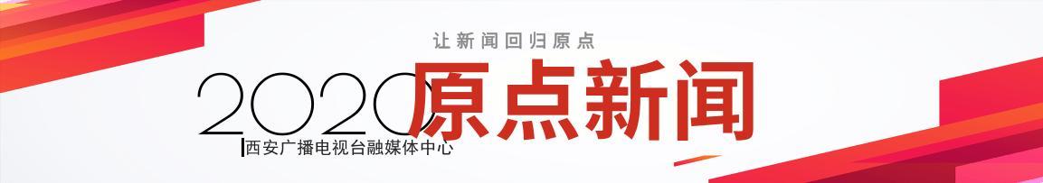「健康直通车」西安高陵区疾控中心:指导疫情防控演练活动