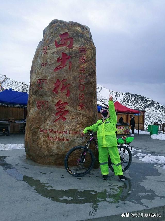 『旅行柚子君』一个侗族姑娘的318之旅D5:折多塘至新都桥56公里