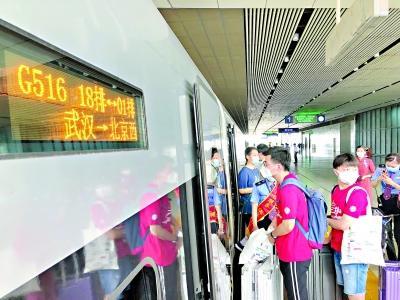 中国新闻网客户端武汉始发赴京旅客列车陆续恢复
