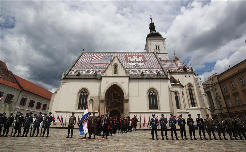 央视新闻客户端克罗地亚庆祝修改后的首个新国庆日