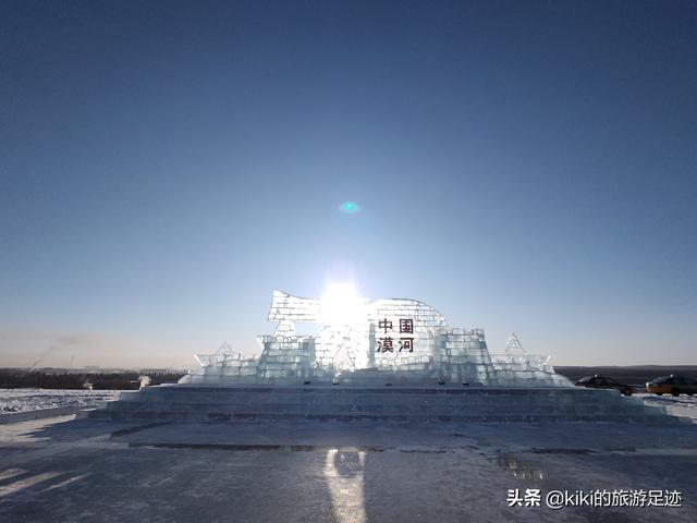 哈尔滨漠河旅游攻略大放送,向世界的北端奔去与雪景谈恋爱