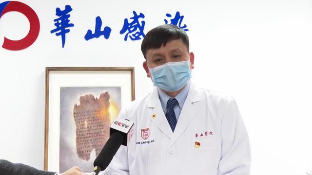 [营养健康学]张文宏:我们疫情控制的速度在医学史上不曾有过