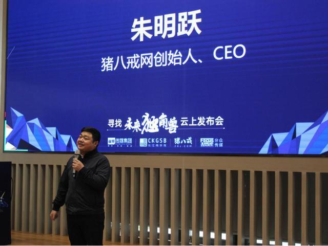 """5000万资源虚位以待!寻找""""未来独角兽""""活动正式启动,陕西企业踊跃报名!"""