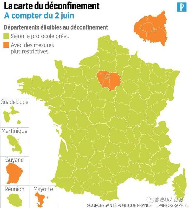 趣旅游:出行 旅游 工作 运动:法国6月2日之后的新规答疑