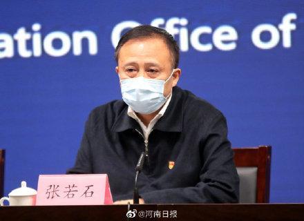 #光明网#河南第3例境外输入确诊病例:在洛阳定点医院隔离治疗,病情平稳