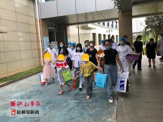 北京日报客户端广西小学保安伤人事件又有4名受伤学生顺利出院