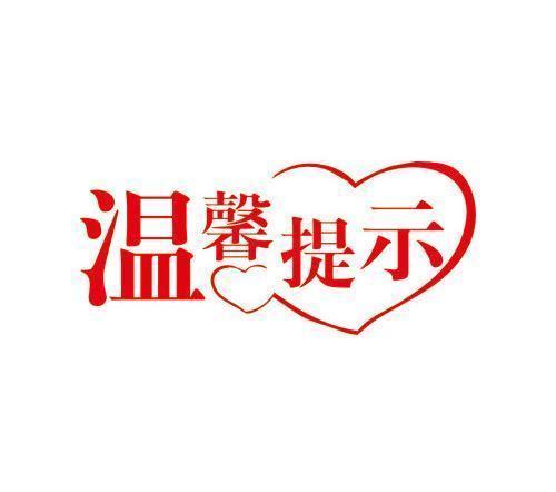 【小蜜疯汽车】【权威路况】5月27日02:10G70福银高速长凤段故障车辆已拖离