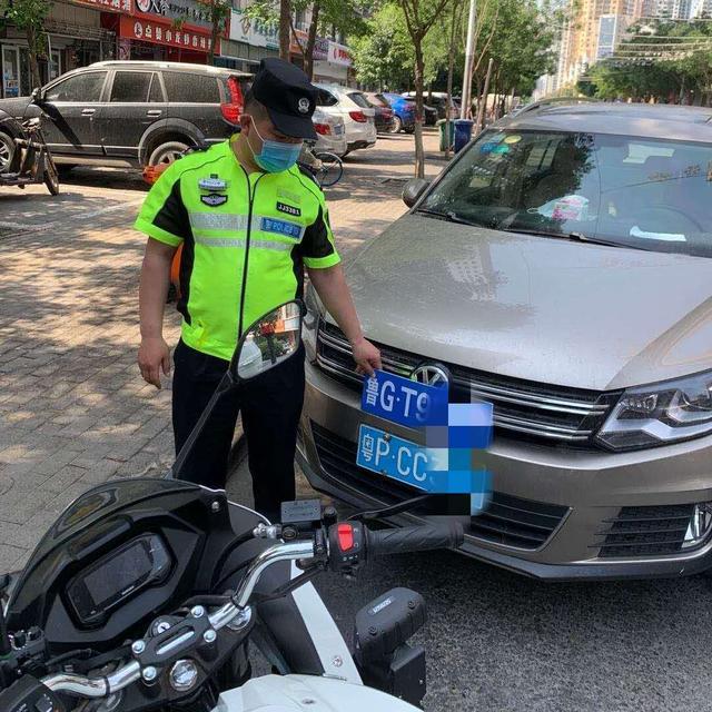 「燕赵都市报」邯郸:女司机为方便进出小区套用他人号牌遭重罚