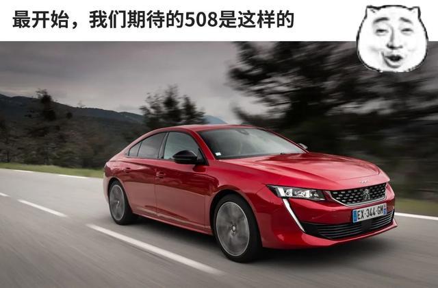 #乘车御剑#为何法系车在中国卖不好?试驾完这台车后懂了