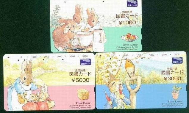 「约吗旅行」去日本旅游必办的IC卡,它的用途到底有多少?