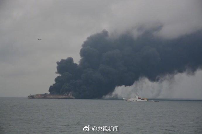 mg电子游戏网站大全:巴拿马油船与香港散货船碰撞起火_部分船员失联
