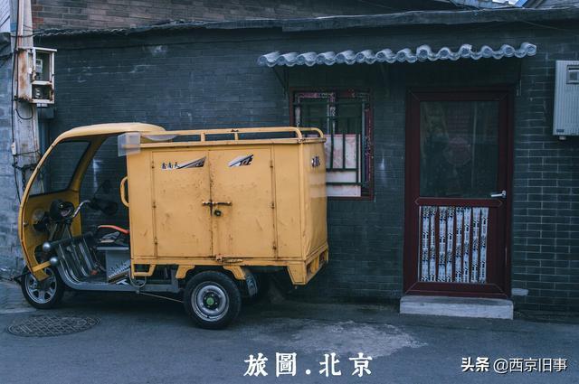 带你去逛北京胡同儿,体验古都的京味和文化。