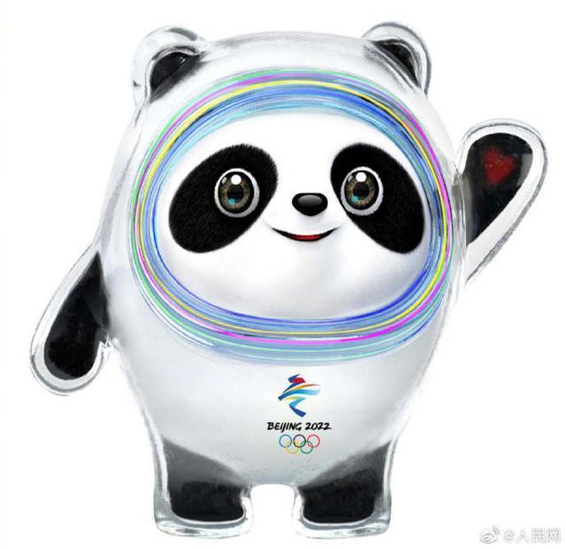 人民日报海外网@#北京2022年冬奥会吉祥物冰墩墩#【冰墩墩来了!北京冬
