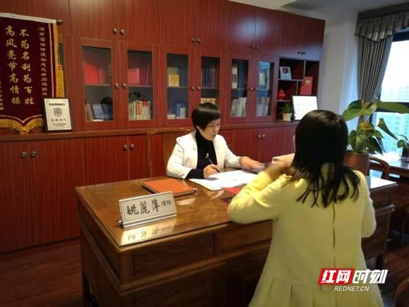 红网■姚丽萍:让法律体现其公平正义是我的职责使命