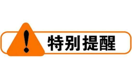 汽车资讯@【计划施工】4月16日06:25 G2201兰州南绕城高速发生交通事故,请注意!