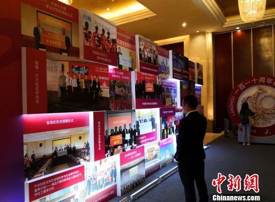 「中国日报网」兰大海内外校友情系母校捐资数亿元:共忆芳华助力西部坚