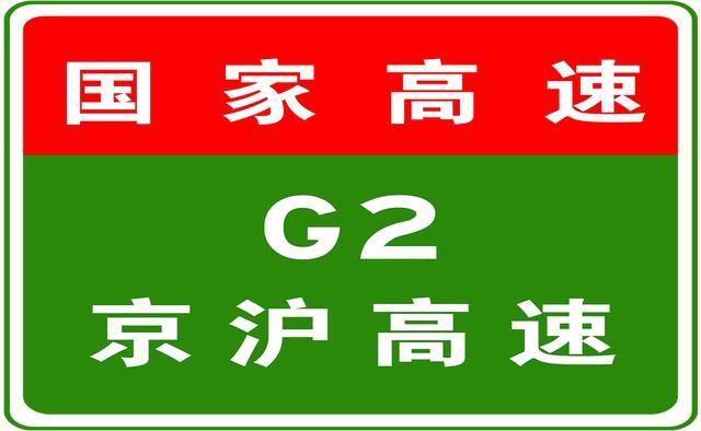 #家有汽车#4-12 19:44,因车辆交通事故,G2502天津绕城高速驶往滨海新区方向K46+400处占用第2行车道