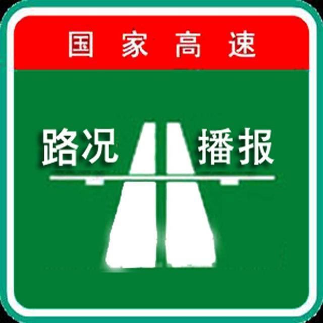 #家有汽车#【权威路况】3月19日17:00实时路况