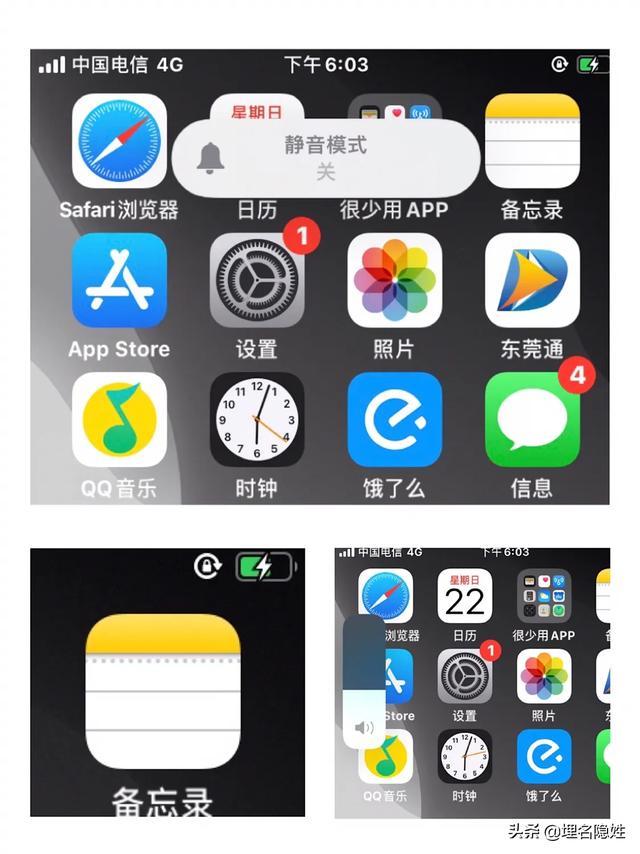 [科技报道]iPhone7升级iOS13使用体验 旧设备有必要更新吗?