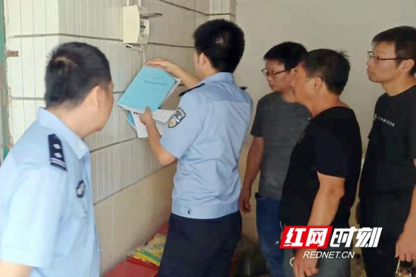 『红网』新田民警开展安全检查 下达25份整改通知书