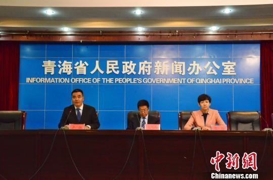 """中国新闻网@青海解放70年:从中国经济小省到生态强省的""""蝶变"""""""