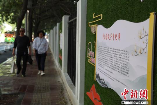 """【中国新闻网】宁夏银川:""""藏""""在巷子里的家书"""